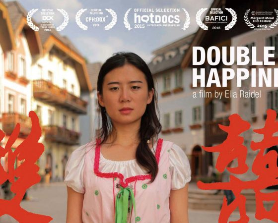 Double Happiness in review